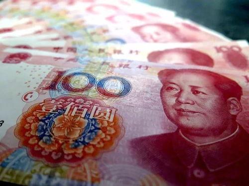 央行谈中国版数字货币与人民币等价不会让钱贬值