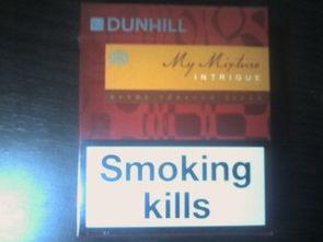 登喜路香烟(请问这款登喜路香烟多)