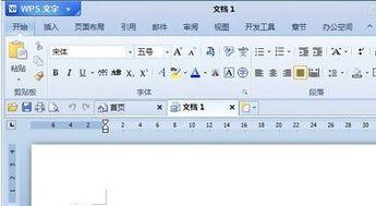 PDF文档怎么转换成可编辑的word文件