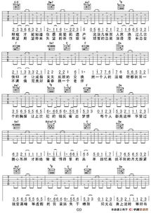 吉他六线谱怎么看 六线谱看法