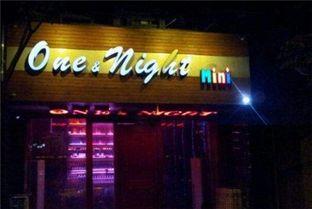 好听的英文酒吧名字