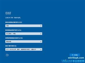 Windows10专业版 关闭Windows自动更新
