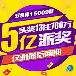 北京pk 10全天计划91