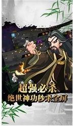 热血武林iPhone版下载v3.8 苹果版 手机武侠RPG游戏