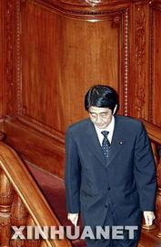 福田康夫当选日本新首相