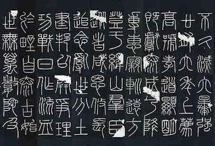 汉字常识50条,5分钟爱上汉字