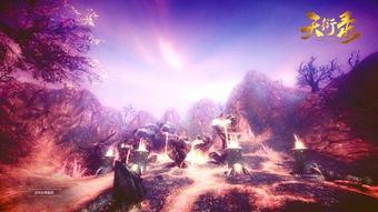幻想文化3DMMORPG网游 天衍录 游戏壁纸