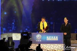 4月10日晚,2013华鼎奖颁奖盛典在香港九龙湾国际展贸中心举行,星光熠熠,阵势浩大.