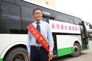 400余名武汉公交员工获表彰