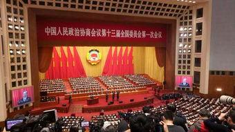 外媒热议中国两会启幕经济改革举措全球瞩目