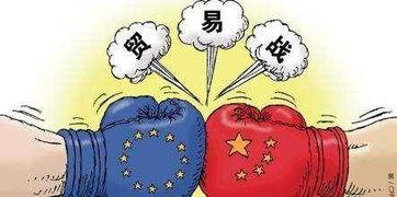中美贸易战什麽时候会结束(中美贸易战最新情况是什么)
