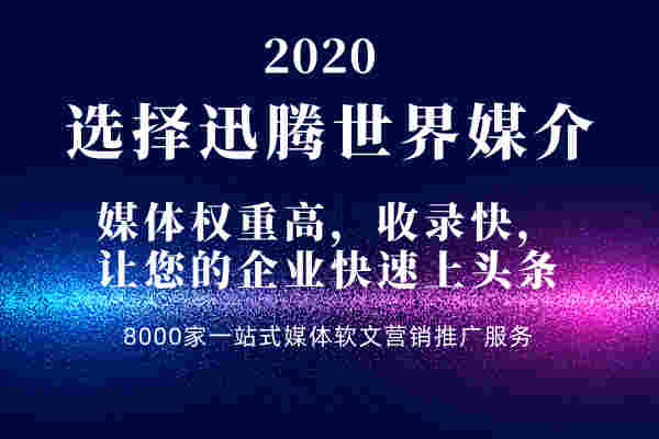 西藏软文,青海和西藏哪个好