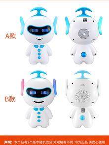 一米早教儿童机器人t1o6