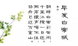关于苏州地名的诗句