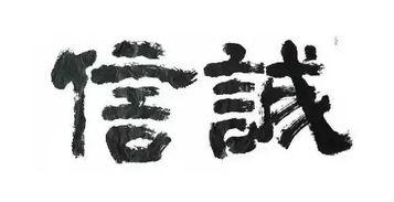 """跪求五行""""土旺""""的解决方法(五行土旺缺火怎么办)"""