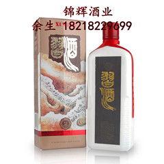 习酒多少钱(89年习酒值多钱?)