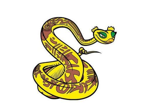 77蛇人运势