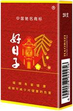 好日子香烟(深圳好日子香烟的详细介绍)