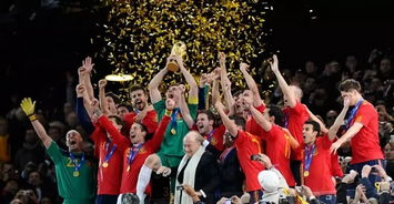 西班牙国家队获得过世界杯冠军吗