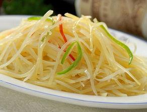 小米营养成分