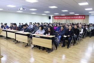 北京理工大学2017年教育学考研参考书