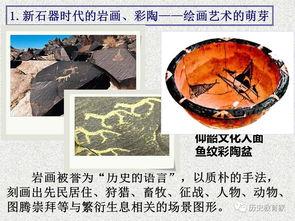 中国古代科学技术具有哪些特点