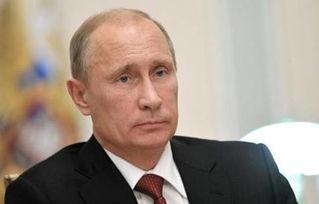 俄羅斯總統普京的名句