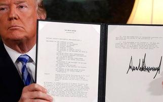 特朗普退出伊核协议