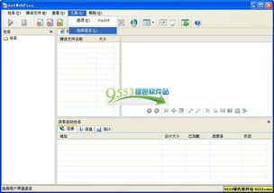 GetWebPics 图片下载管理 2.5绿色汉化特别版