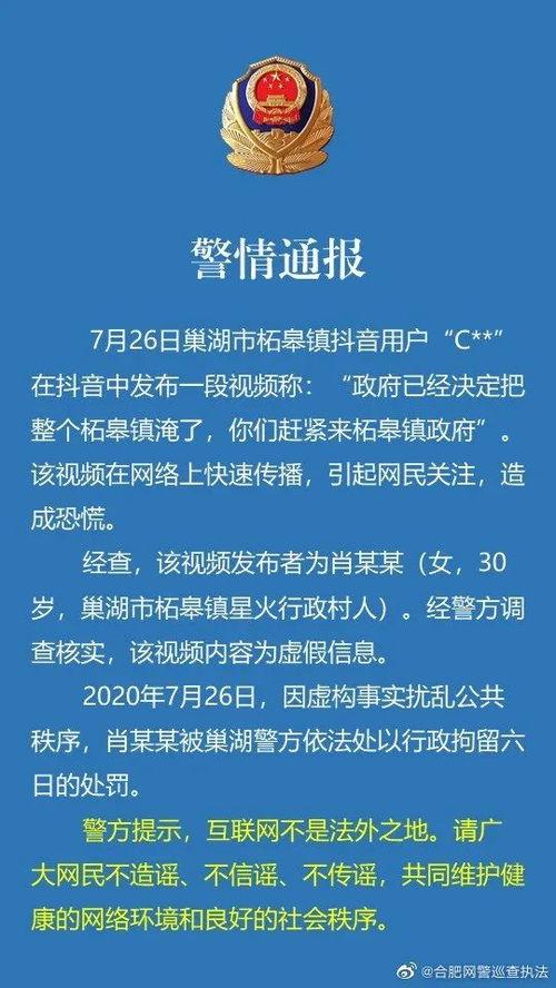 这次的病毒哪来的吴尊友大连和北京的疫情有个很大的相似性