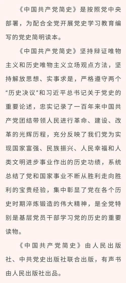 中国印章简史(二)  印章在古代怎么称呼