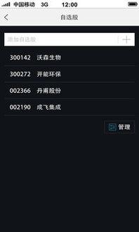 巨潮资讯网官方下载2020版(下载巨潮资讯)1592  场外个股期权  第2张
