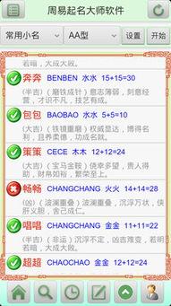 在线生辰八字取名(中国周易起名大师 中国权威起名大师 中国著名起名