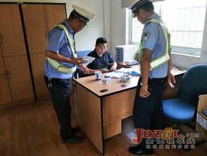交警与运输单位签订承诺书范本
