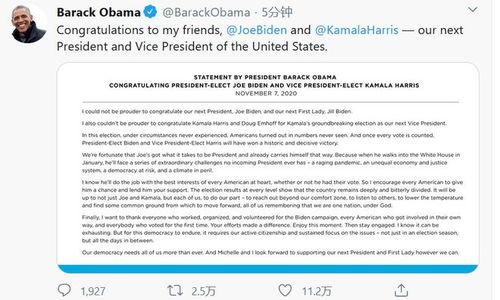 希拉里夫妇祝贺拜登获胜奥巴马我感到无比自豪