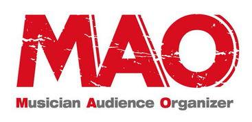 MAO Livehouse将入驻万事达中心 明年6月试营业