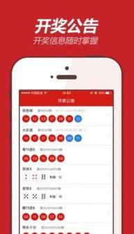 灼热时时彩免费下载 灼热时时彩手机快速下载 红警家园网