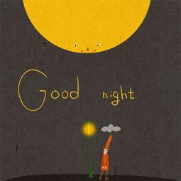晚安心语图片配文字图片