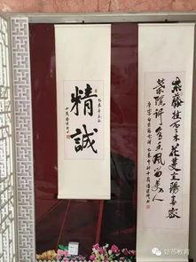 去寺庙求得观音灵签解签处57问姻缘(生辰八字取名字)