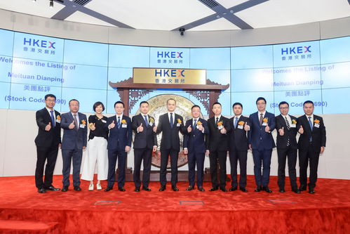 在等待了漫长的8年之后,9月20日,美团创始人兼ceo王兴如愿在港交所敲锣,宣告美团点评的上市。