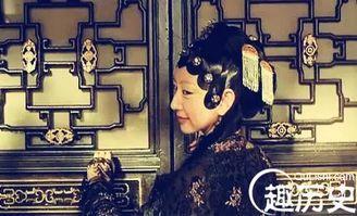 爬上公公床榻的秦可卿 是因为爱情还是权色交易