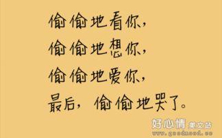 怀念亲情的唯美句子说说心情短语
