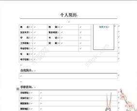 传统绘画背景个人简历模板word模板免费下载 doc格式 编号15794240 千图网