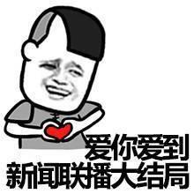 广东异地恋
