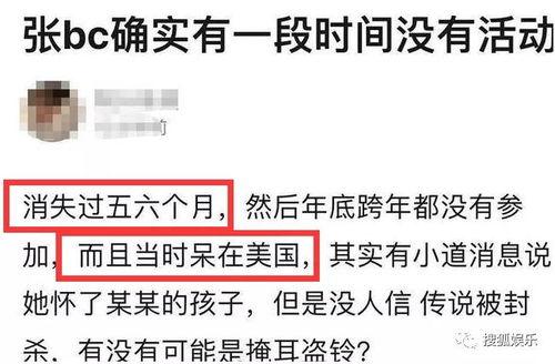 华晨宇承认有一个女儿还是张碧晨瞒着他偷生的