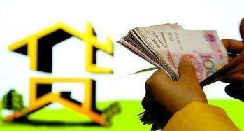 营业执照贷款利率(20万无息贷款,)