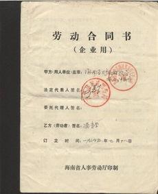 劳动合同法40条书面通知模版