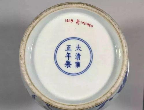 古今陶瓷款识大集合——值得收藏  五六十年代的瓷器底款