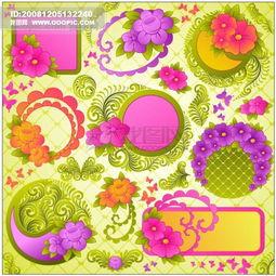 可爱花纹模板下载 图片编号 387688 花纹 花边 底纹边框 我图网www....