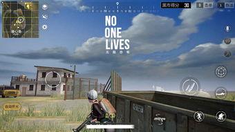 no one lives无限恐怖游戏下载 no one lives无限恐怖APP安装包下载地址 v0.0.1 友情手游站